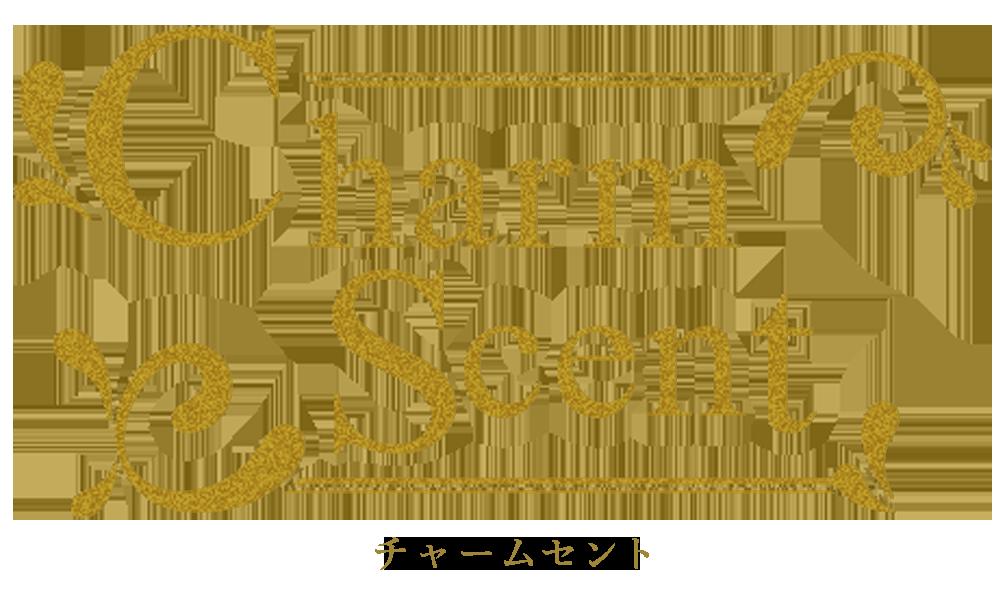 チャームセント